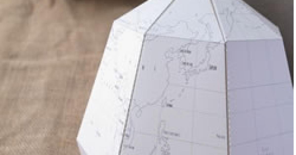 Construction globe terrestre pour enfants s 39 amuser my little kids - Globe terrestre pour enfant ...